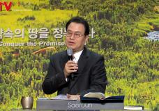 '거인의 유언' (2) 새로운교회(한홍 목사)