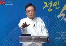 '하나님의 손가락' 전인치유교회(박관 목사)