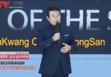 예수를 바라보자(261회) '세례' 화광교회(윤호균 목사)