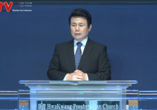 '방주' 화광교회(윤호균 목사)